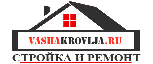VASHAKROVLYA.RU